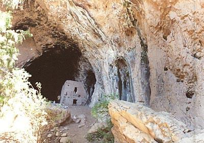 Cueva Grande